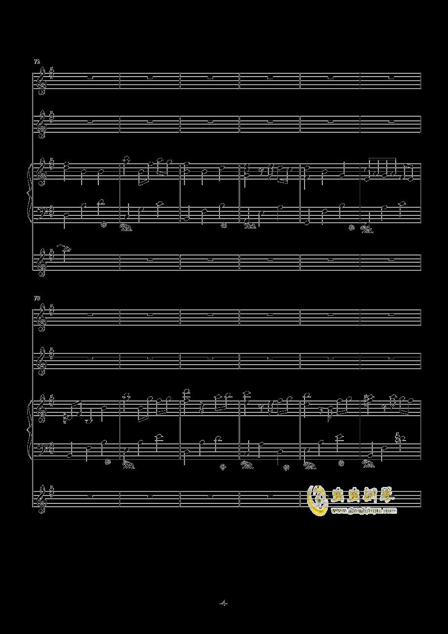 雪印(总谱)钢琴谱 第4页