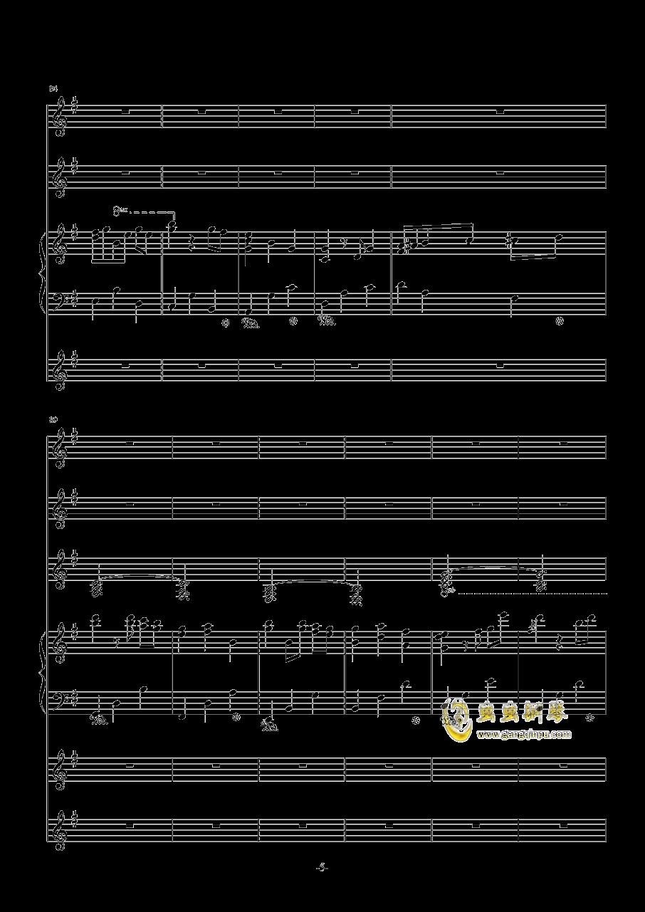 雪印(总谱)钢琴谱 第5页
