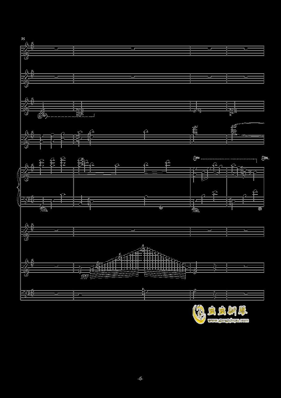 雪印(总谱)钢琴谱 第6页