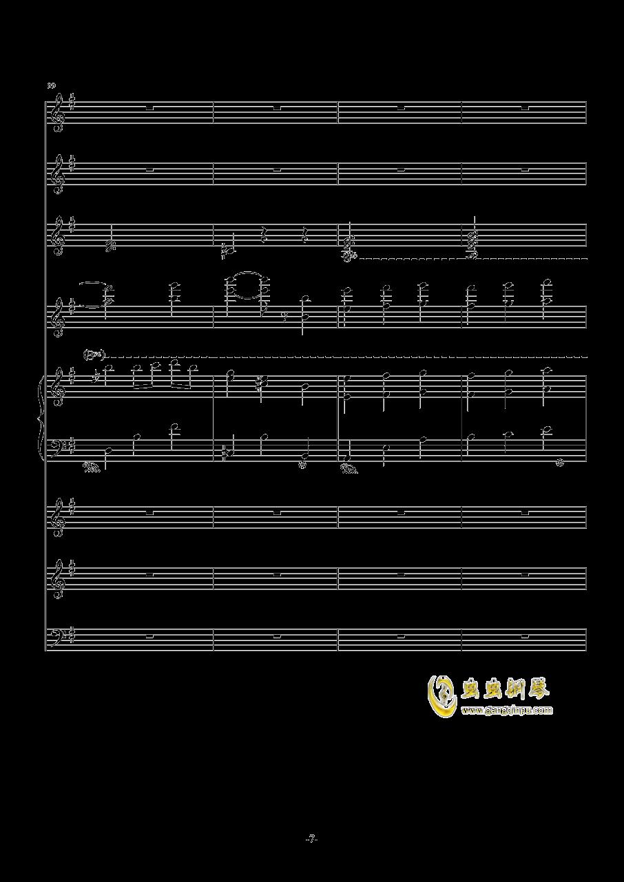 雪印(总谱)钢琴谱 第7页