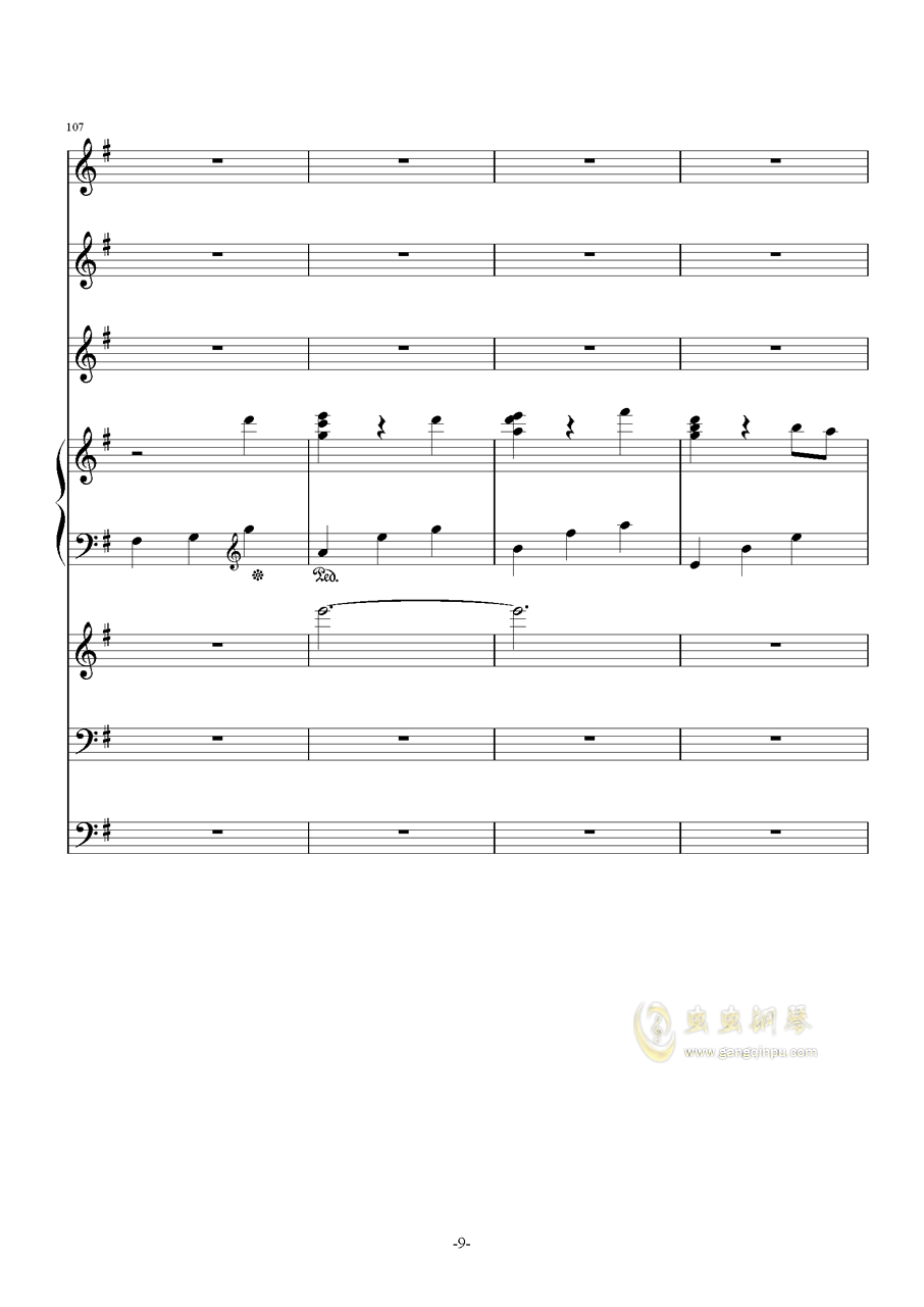 雪印(总谱)钢琴谱 第9页