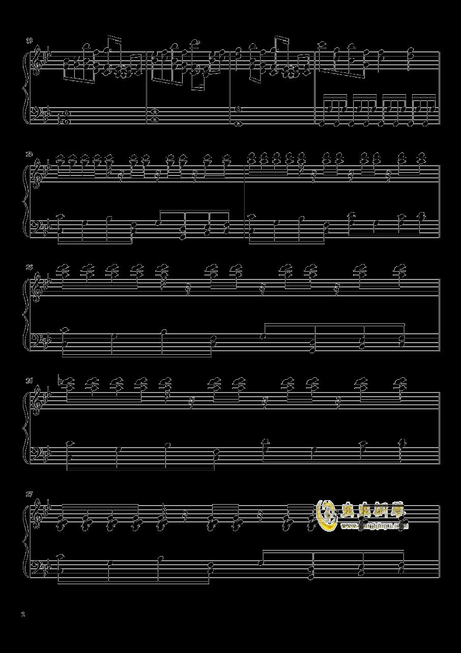 白龙少年钢琴谱 第2页
