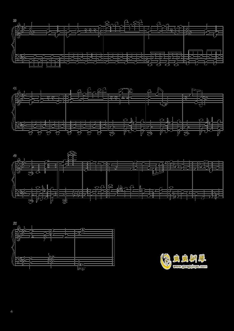 白龙少年钢琴谱 第4页
