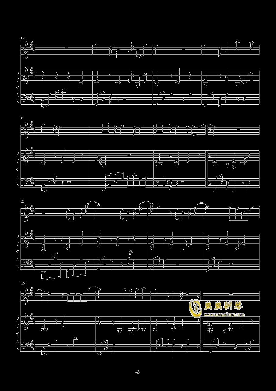 哭到天亮钢琴谱 第2页
