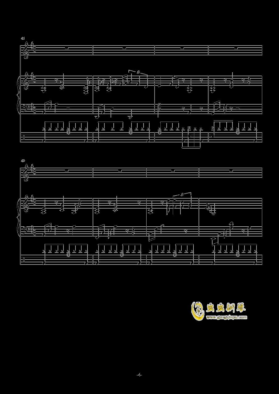 哭到天亮钢琴谱 第4页