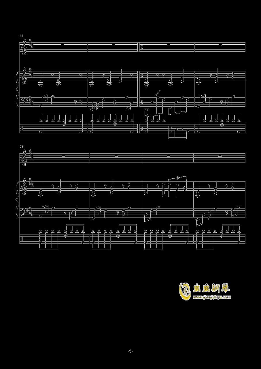 哭到天亮钢琴谱 第5页