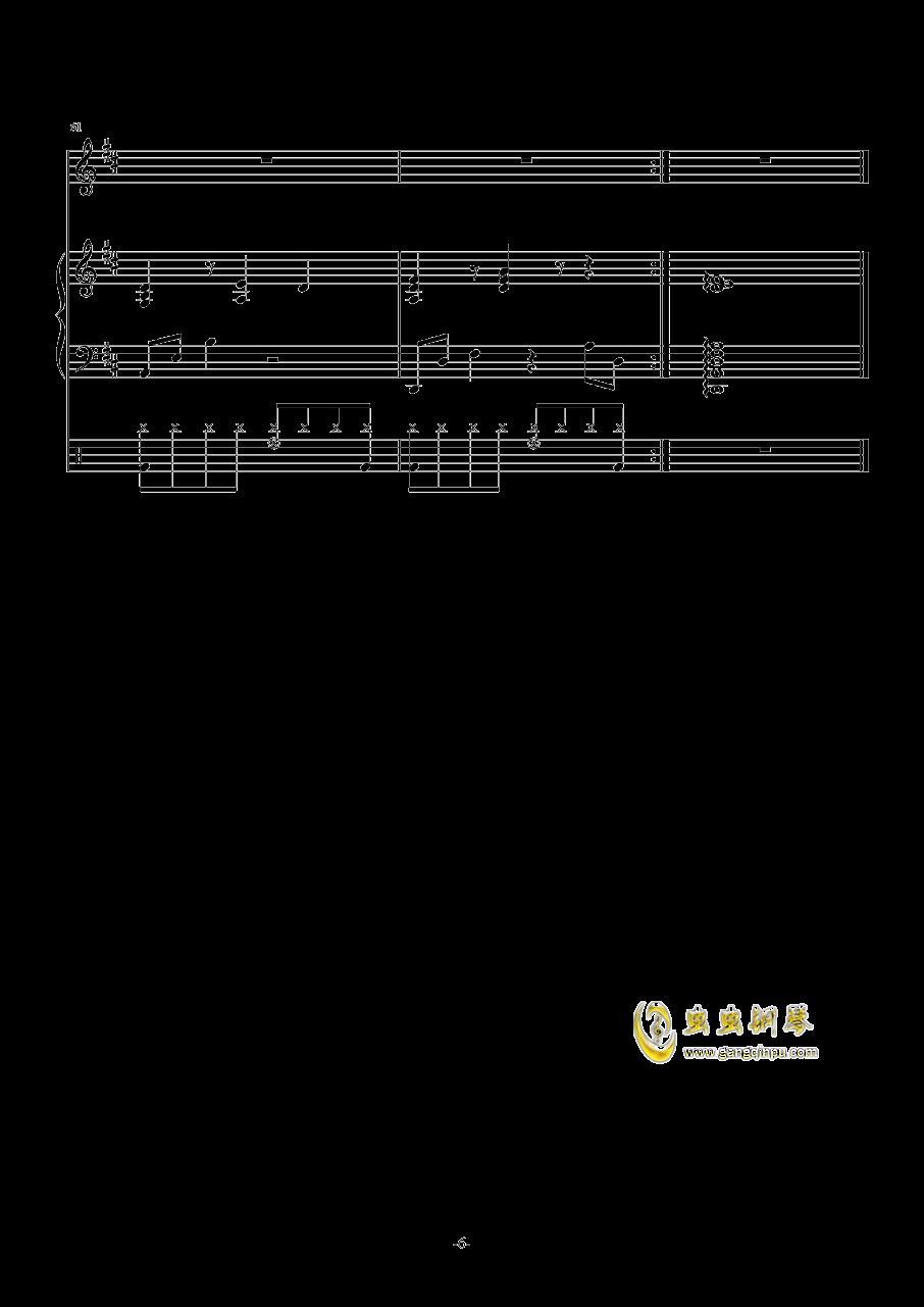 哭到天亮钢琴谱 第6页