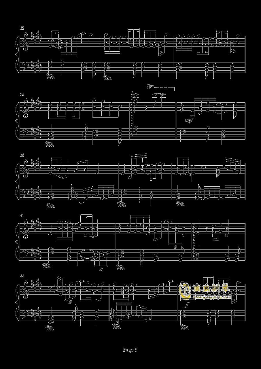 爱如潮水钢琴谱 第3页