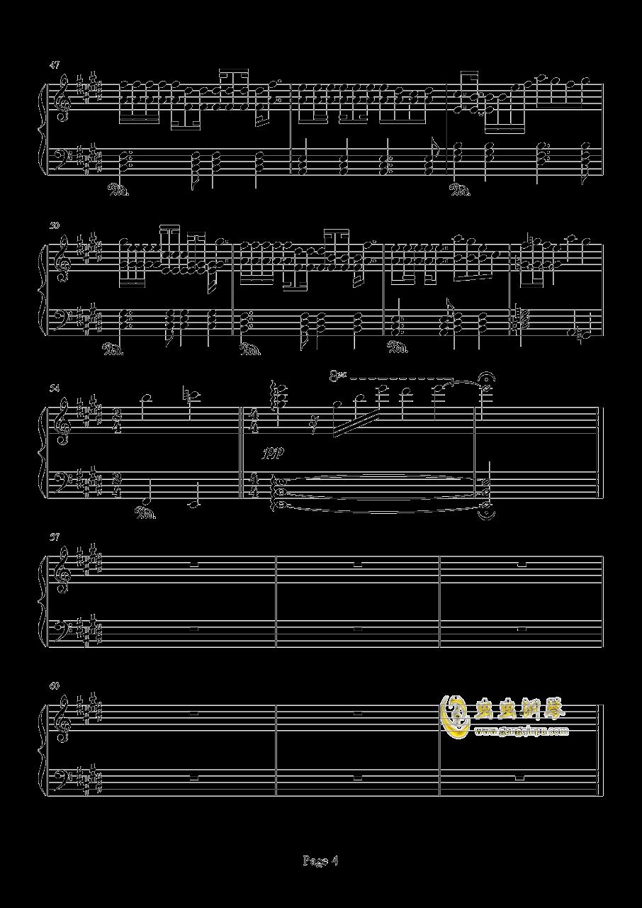 爱如潮水钢琴谱 第4页