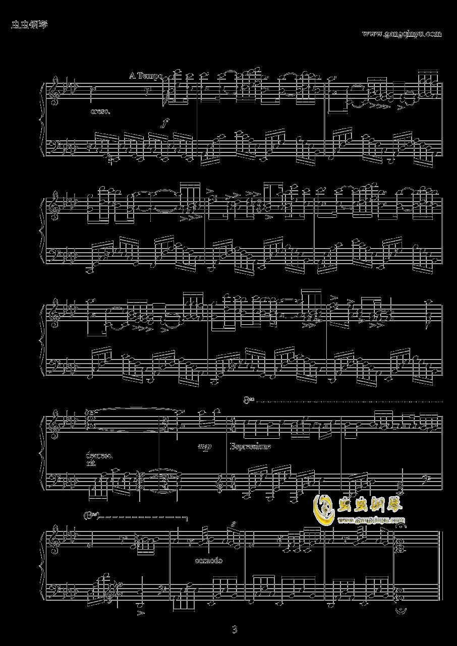 明年今日钢琴谱 第3页