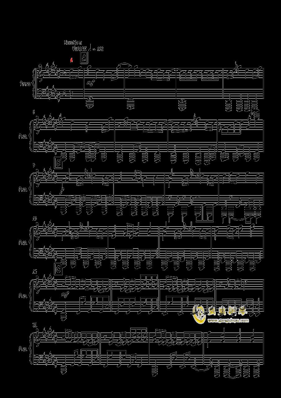 太陽系デスコ钢琴谱 第1页
