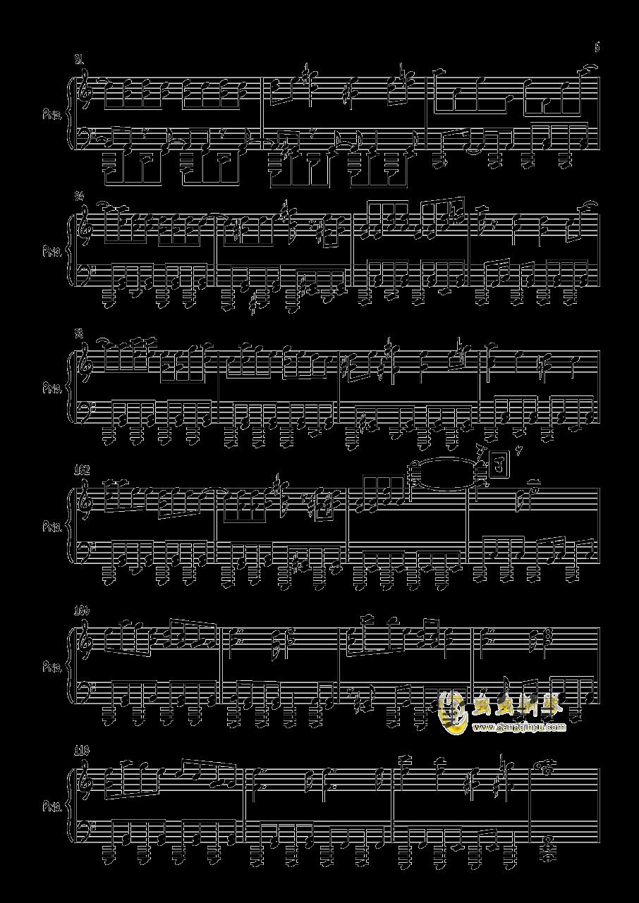 太陽系デスコ钢琴谱 第5页