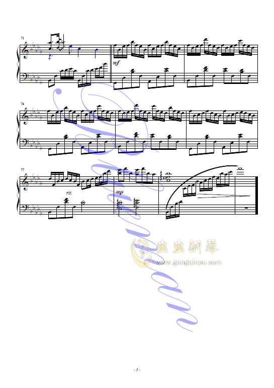 大鱼钢琴谱 第5页