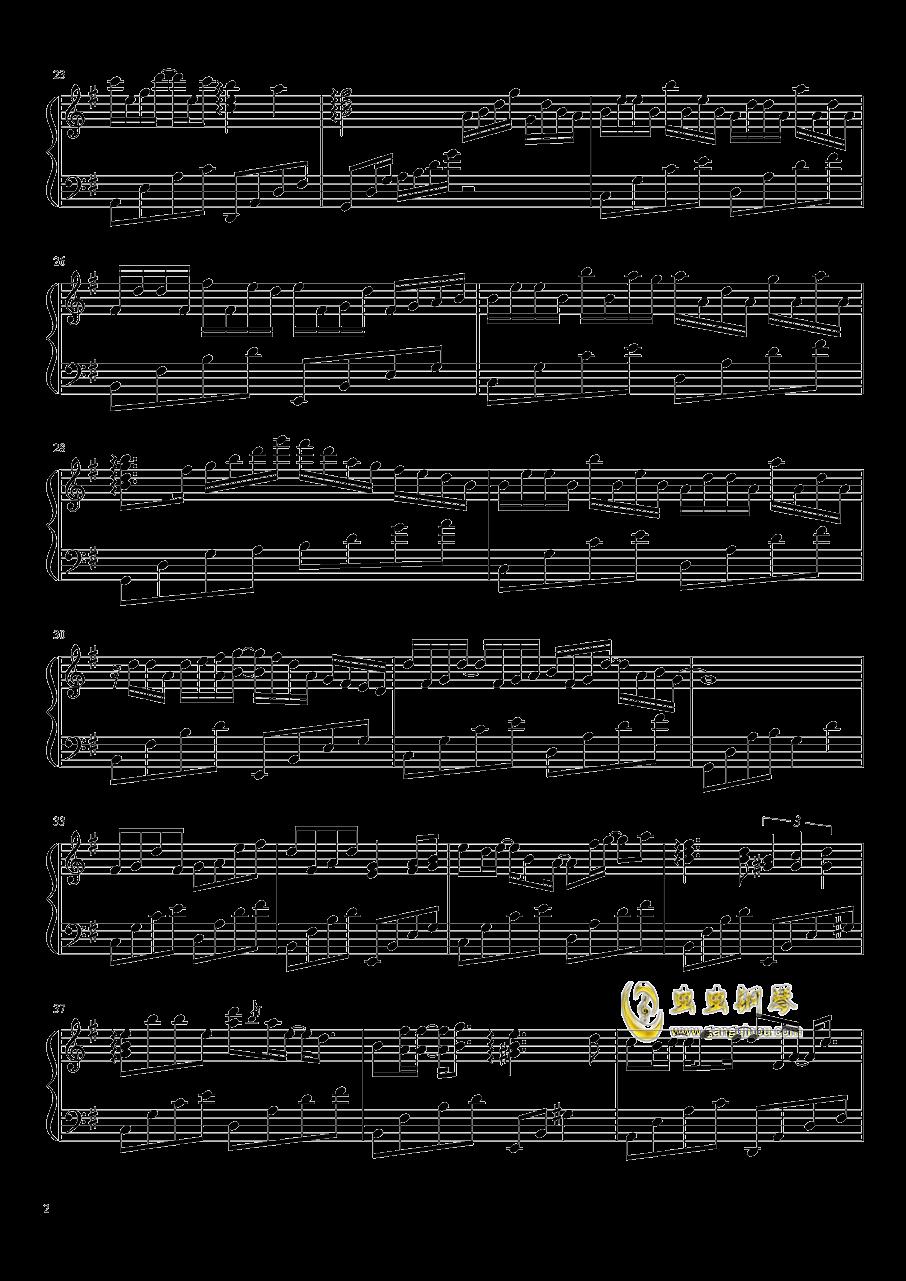 与你同在钢琴谱 第2页