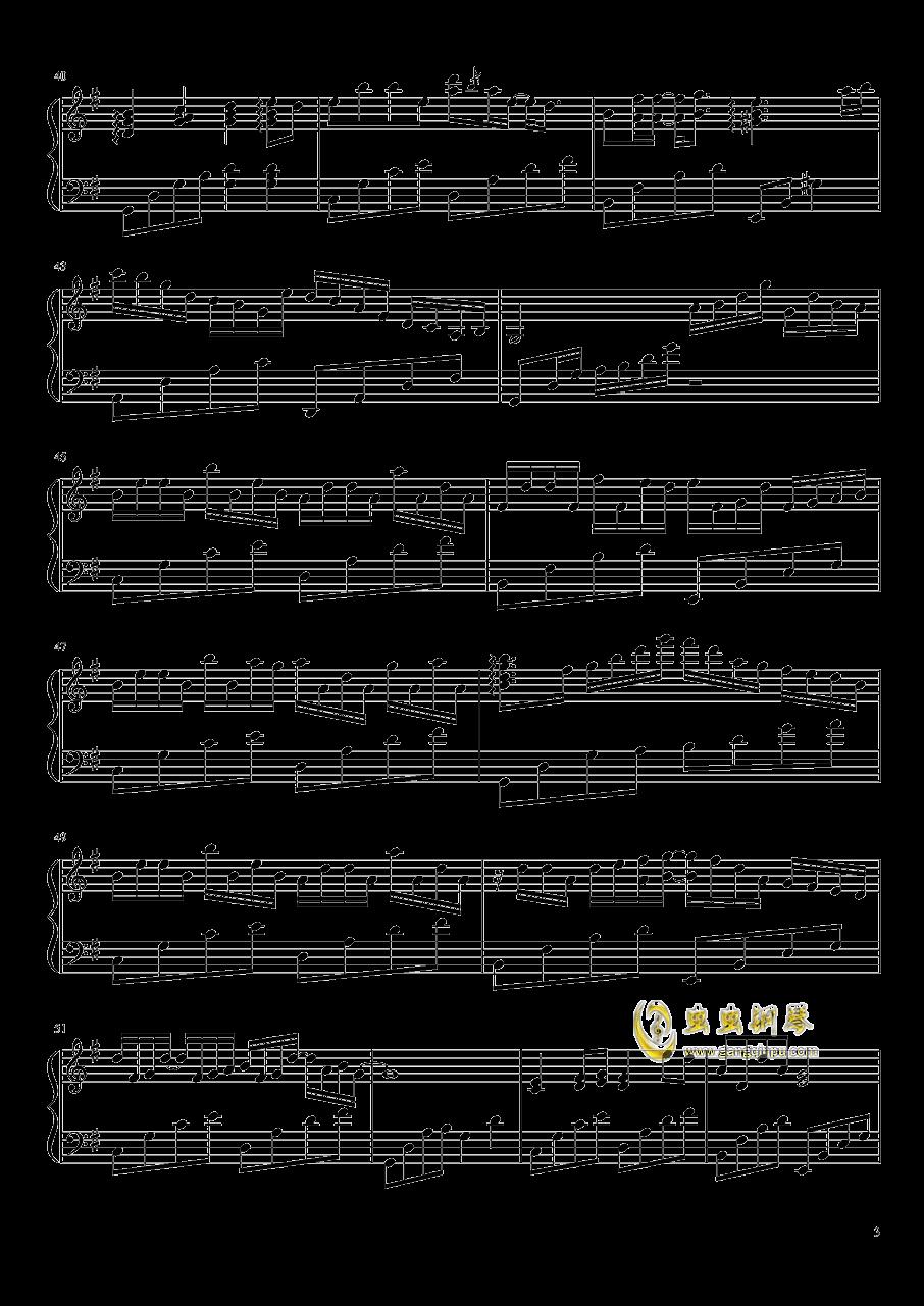 与你同在钢琴谱 第3页