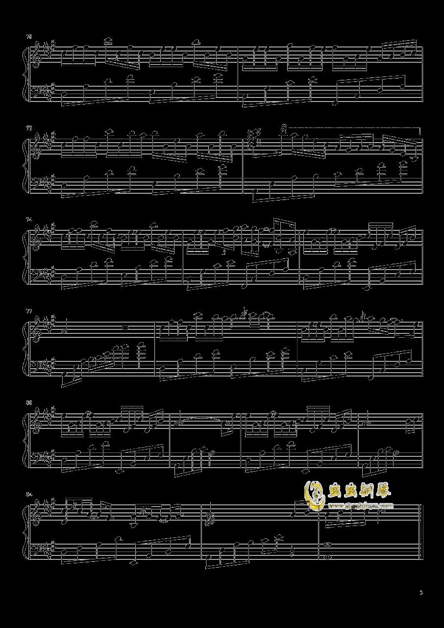 与你同在钢琴谱 第5页