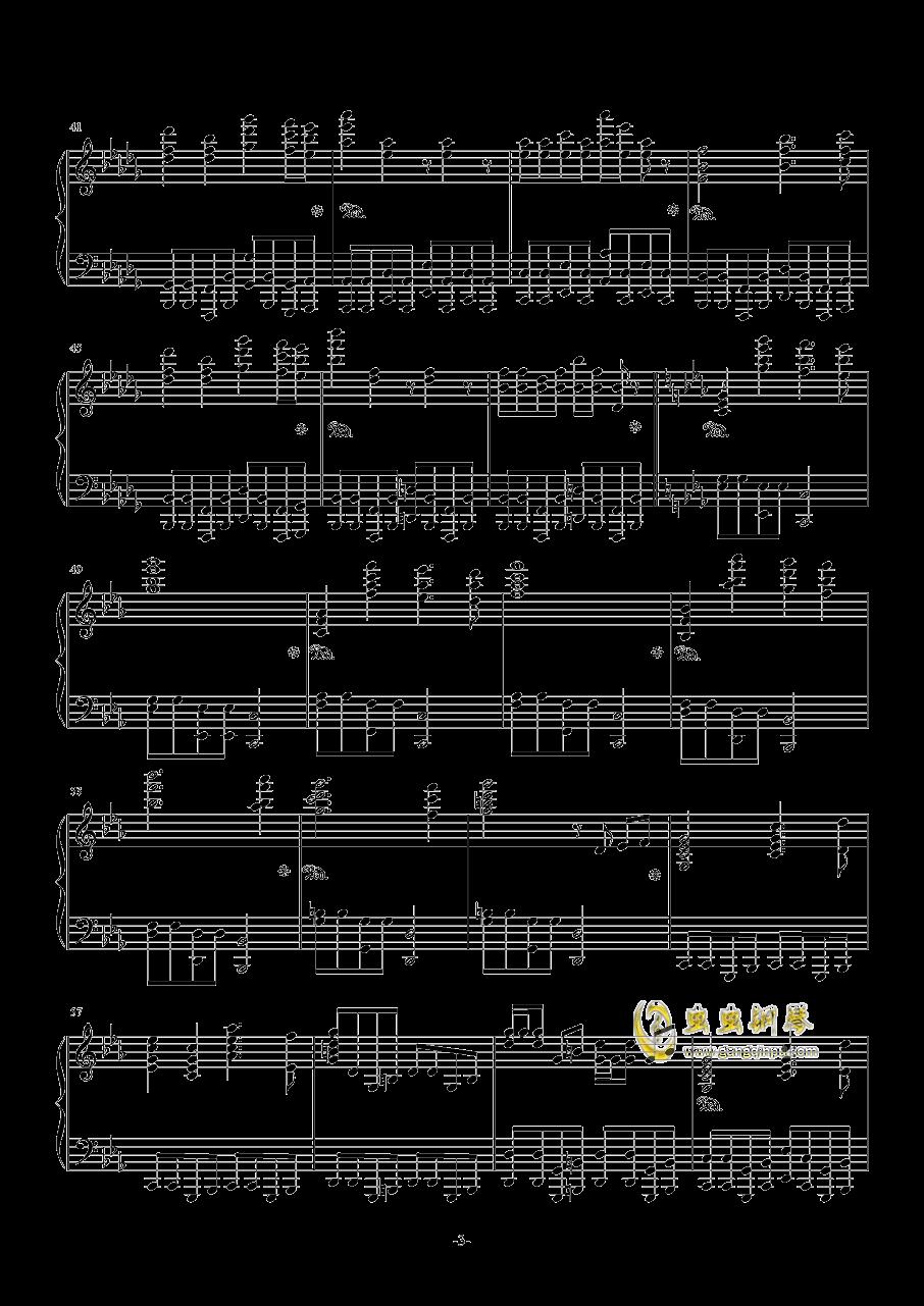 西游记主题曲钢琴谱 第3页