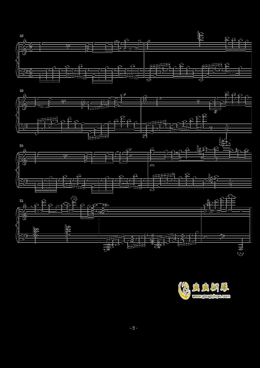 风一样的我钢琴谱 第3页