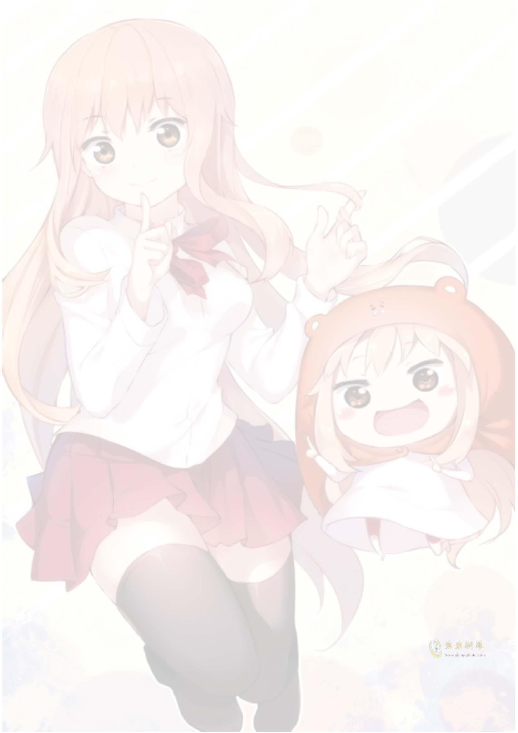 にめんせい☆ウラオモテライフ!钢琴谱 第1页