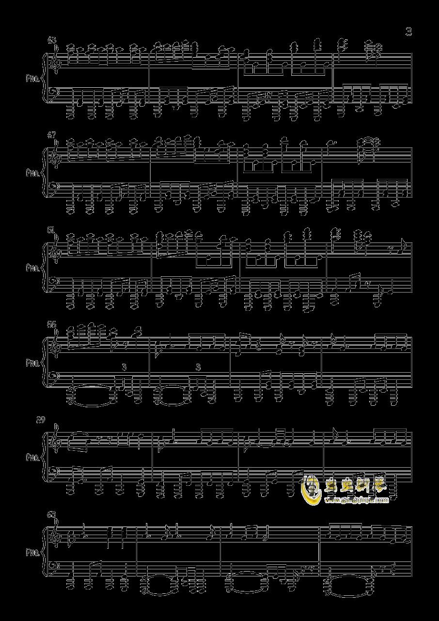 す�`ぱ�`ぬこわ�`るど钢琴谱 第3页