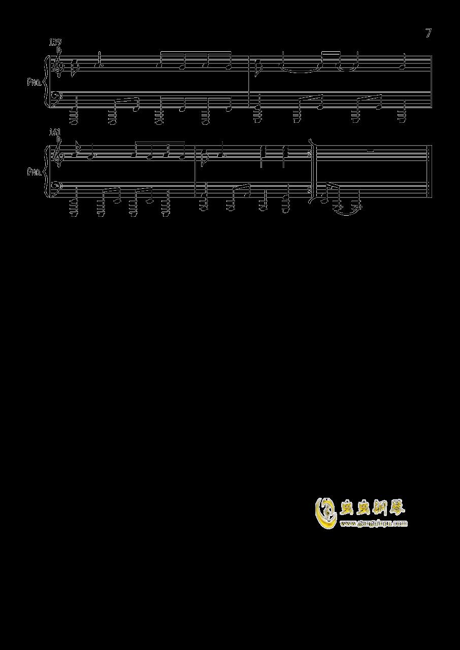 す�`ぱ�`ぬこわ�`るど钢琴谱 第7页
