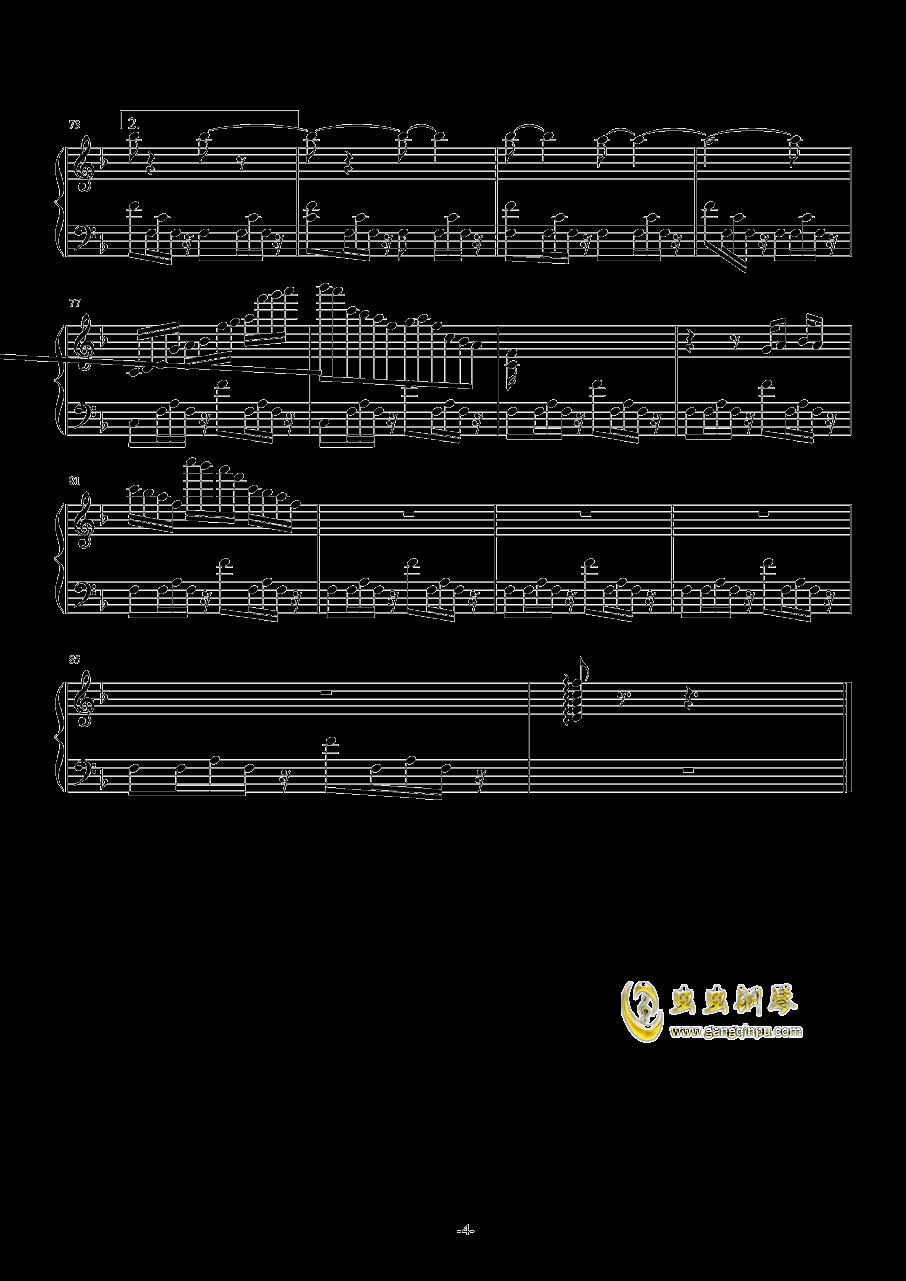 魔法使いの夜~メインテ�`マ钢琴谱 第4页