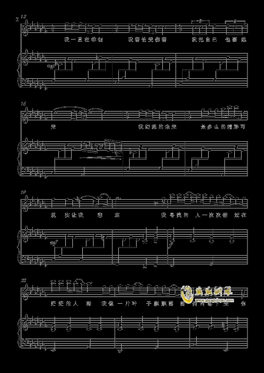 寂寞钢琴谱 第2页