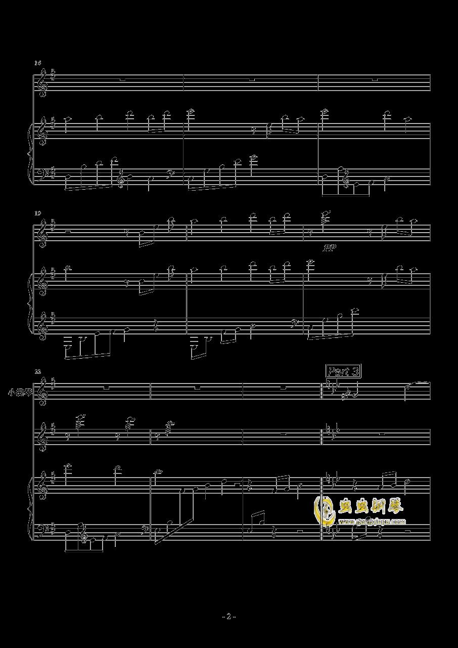 相思苦钢琴谱 第2页