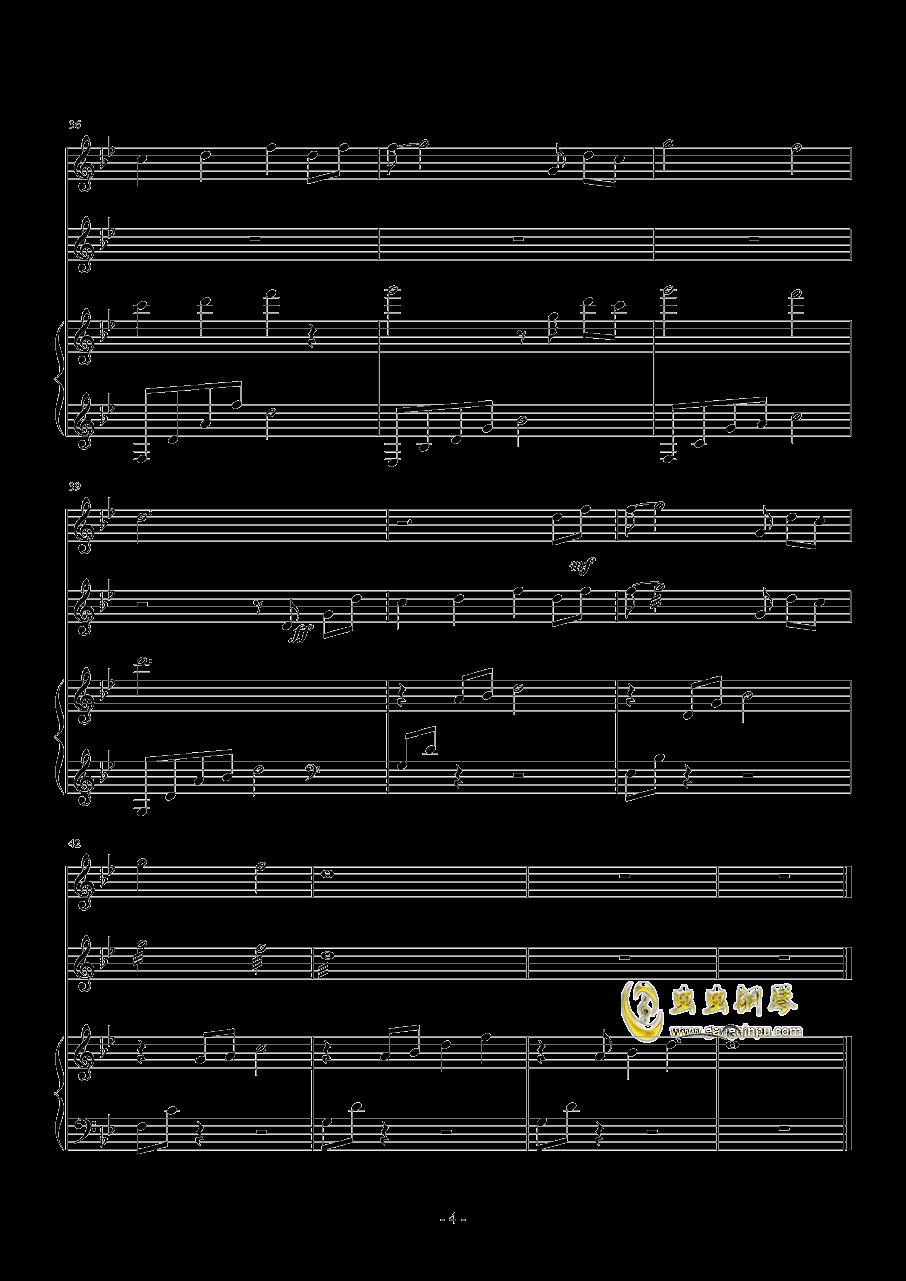相思苦钢琴谱 第4页