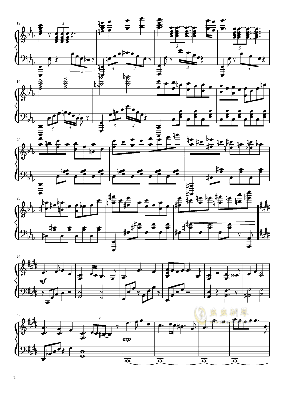 英雄 運命の詩钢琴谱 第2页