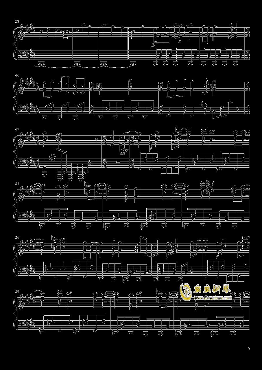 英雄 運命の詩钢琴谱 第3页