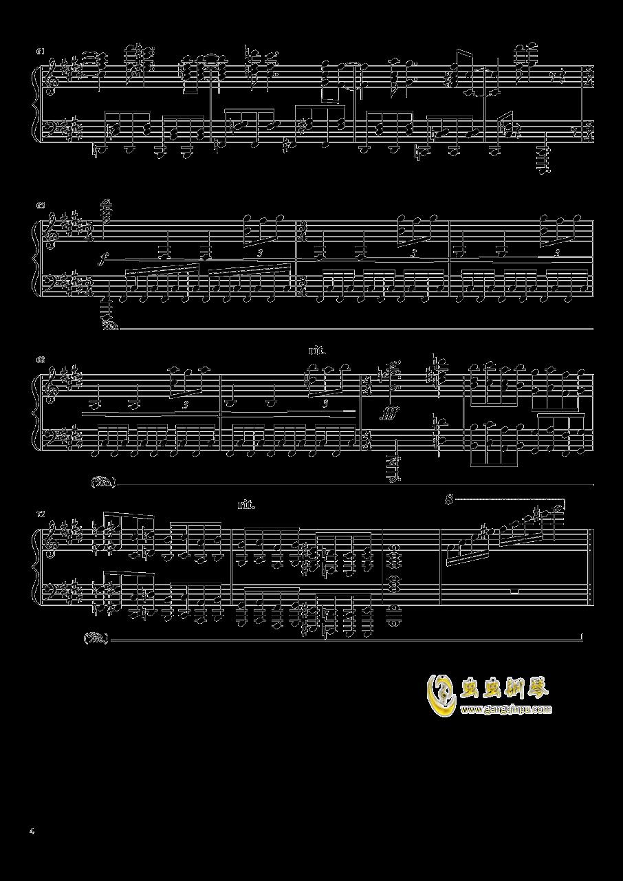 英雄 運命の詩钢琴谱 第4页