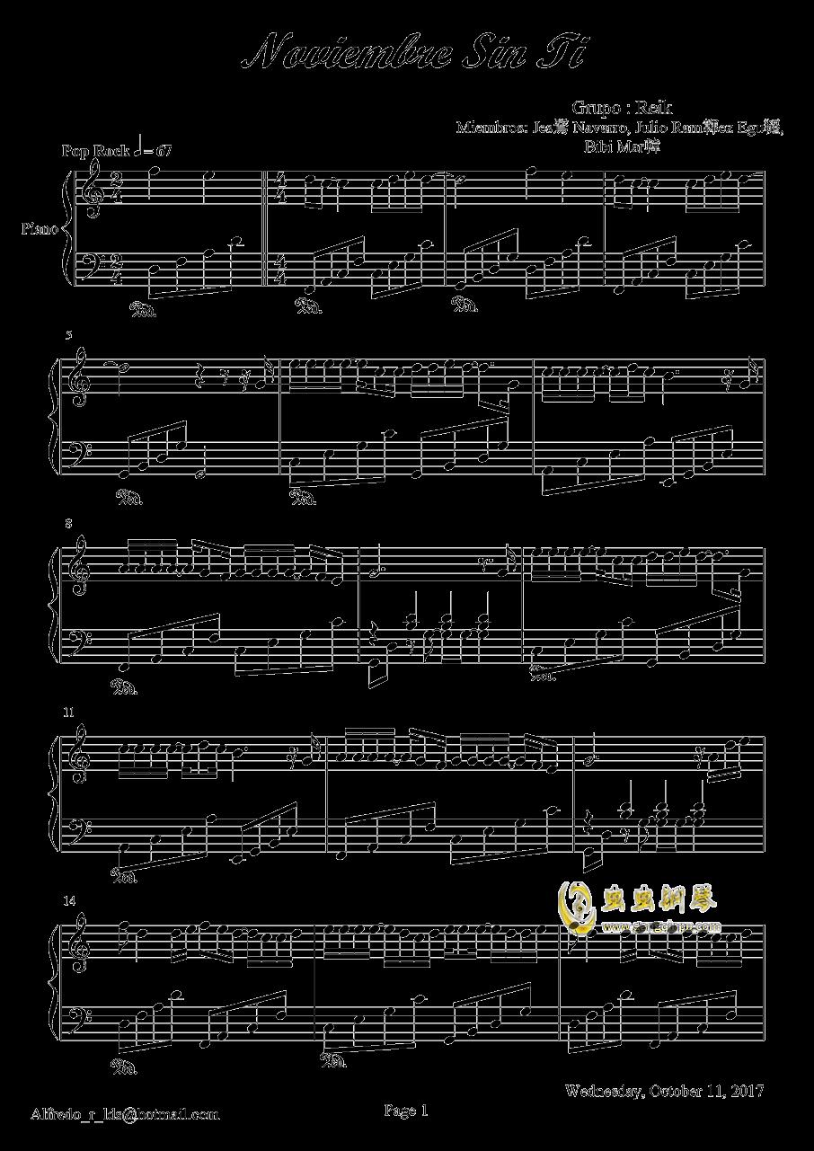 �]有你的十一月钢琴谱 第1页