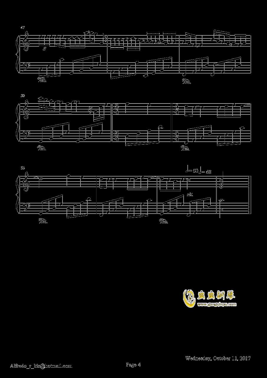�]有你的十一月钢琴谱 第4页