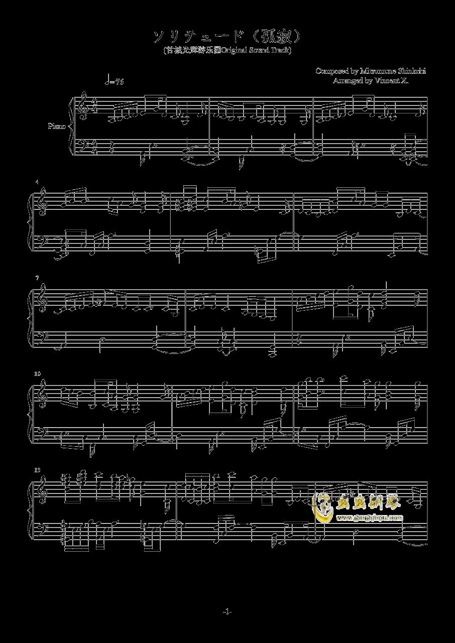甘城光辉游乐园钢琴谱 第1页