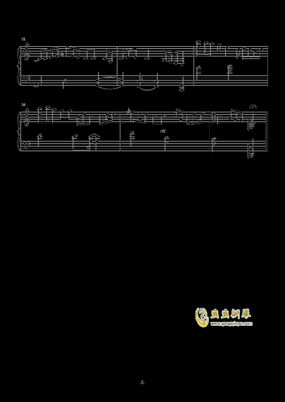甘城光辉游乐园钢琴谱 第3页