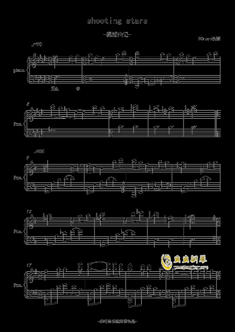 shooting stars钢琴谱 第1页