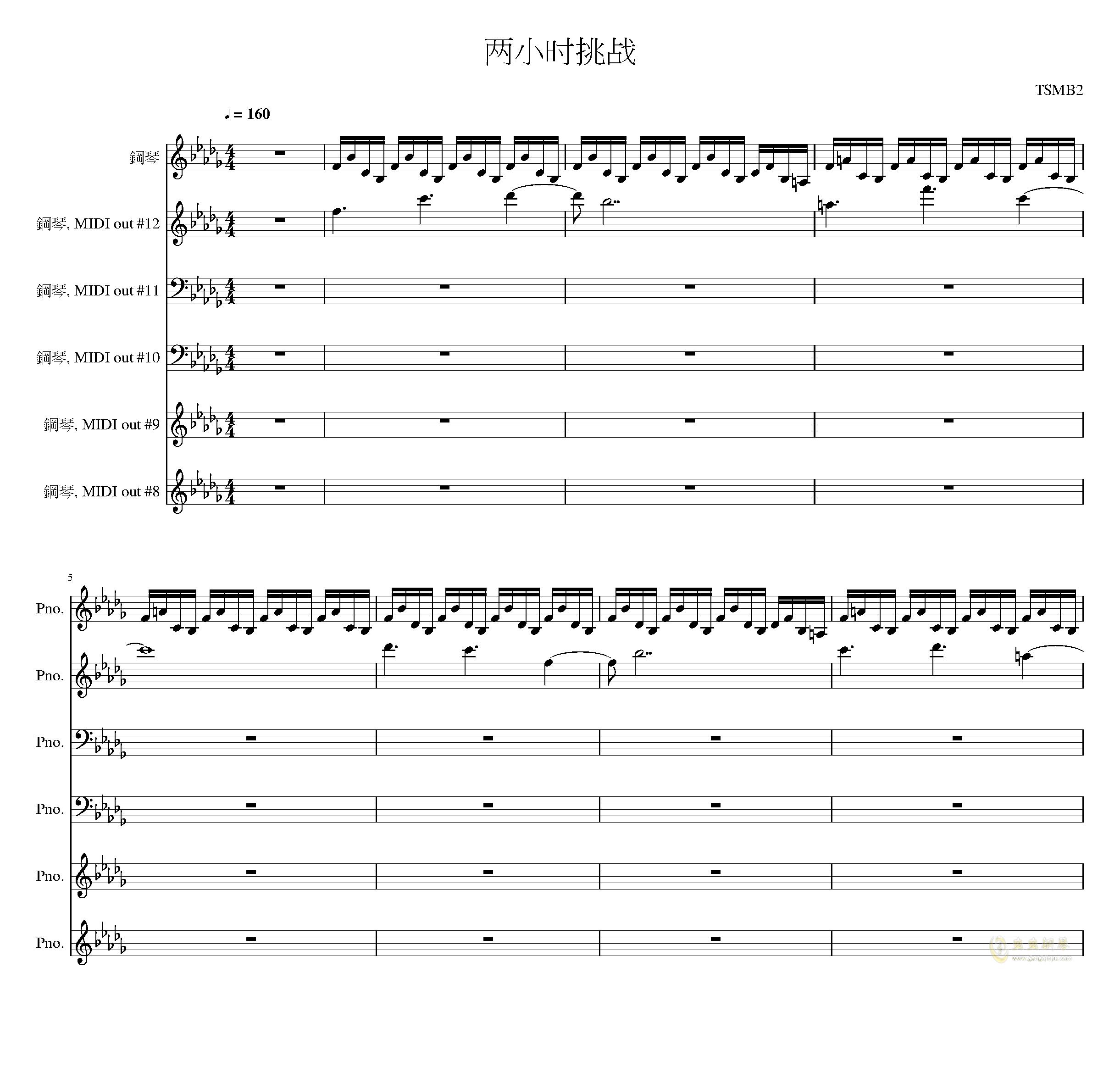 两小时挑战钢琴谱 第1页
