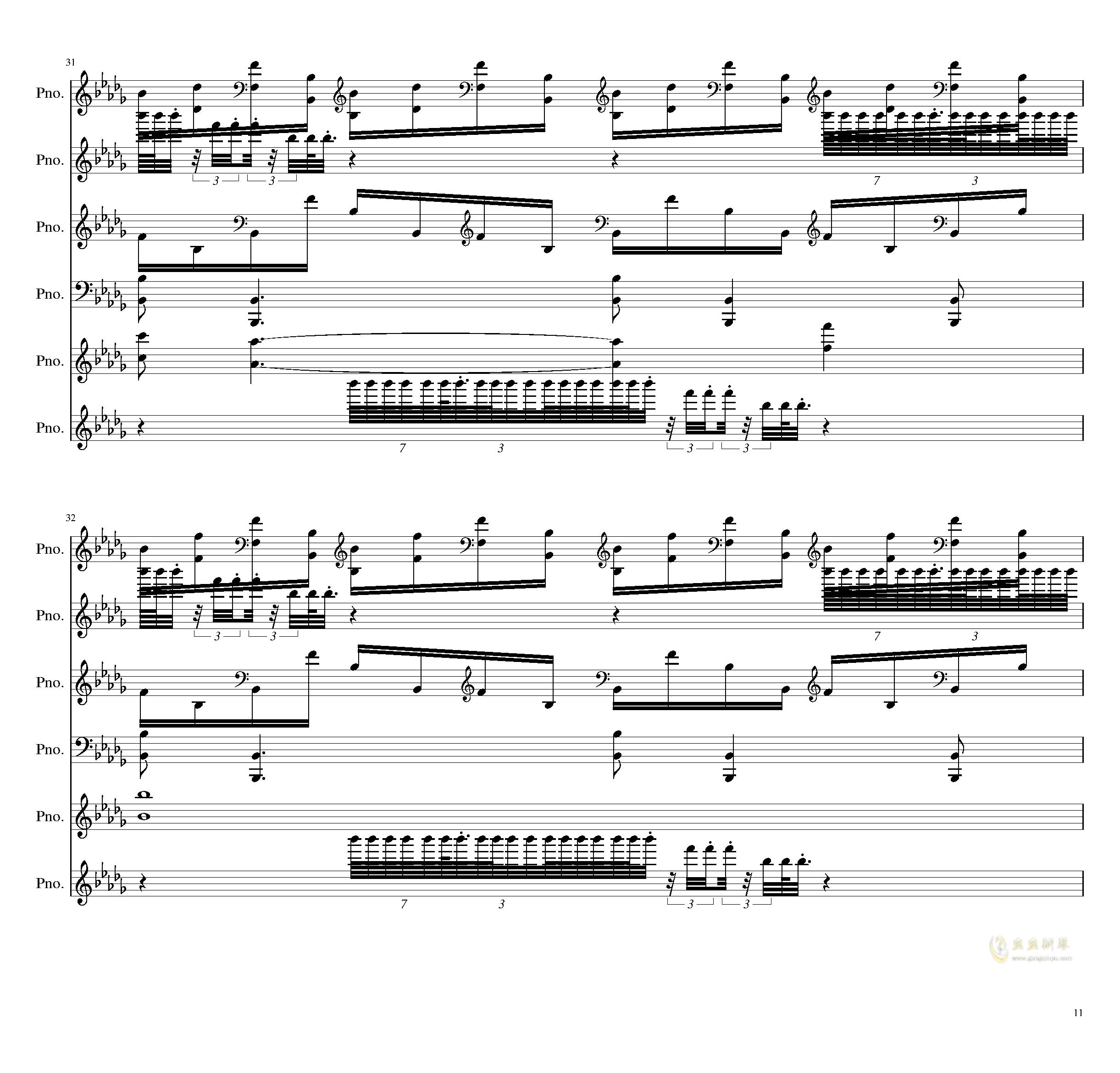 两小时挑战钢琴谱 第11页
