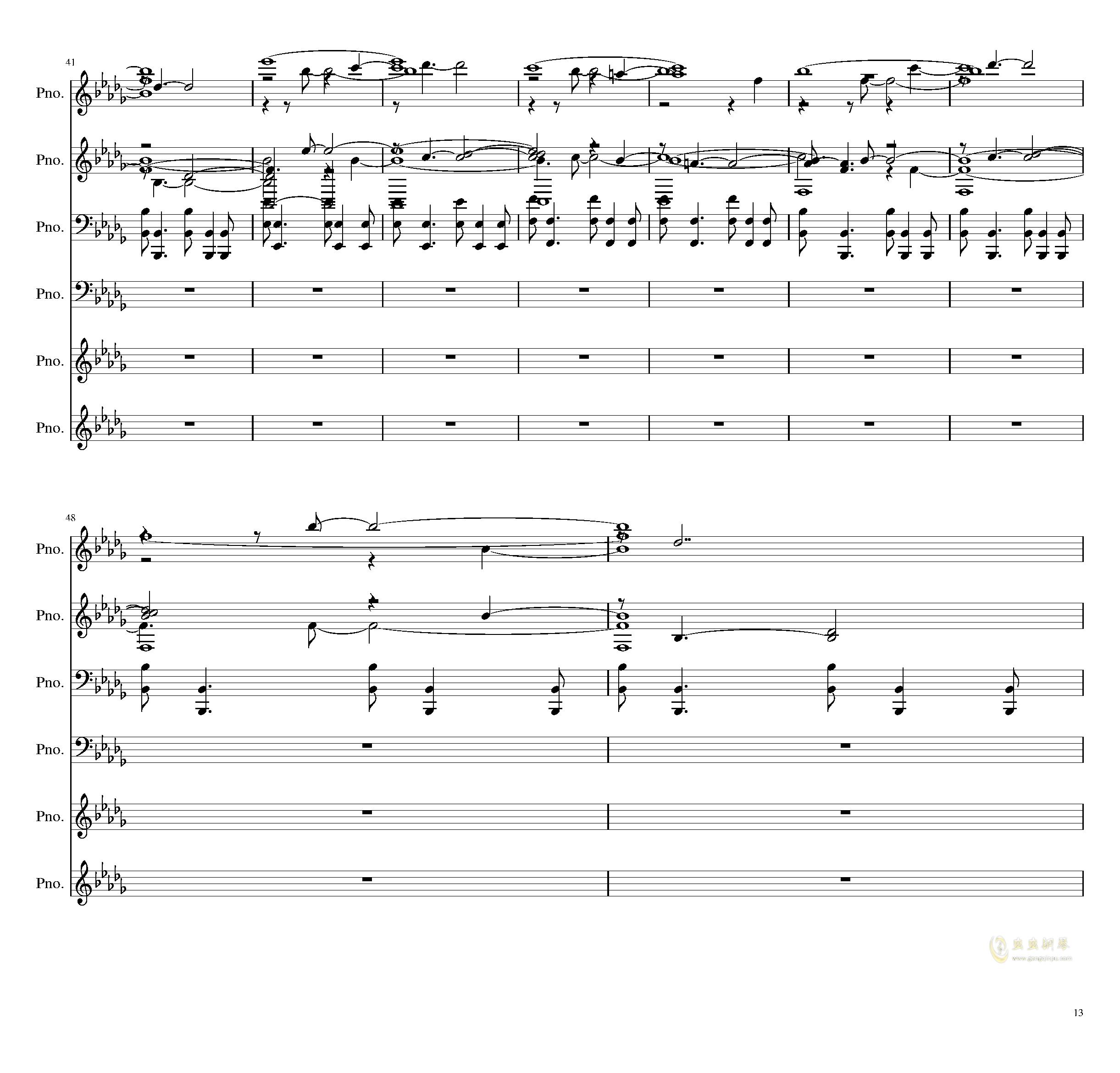 两小时挑战钢琴谱 第13页