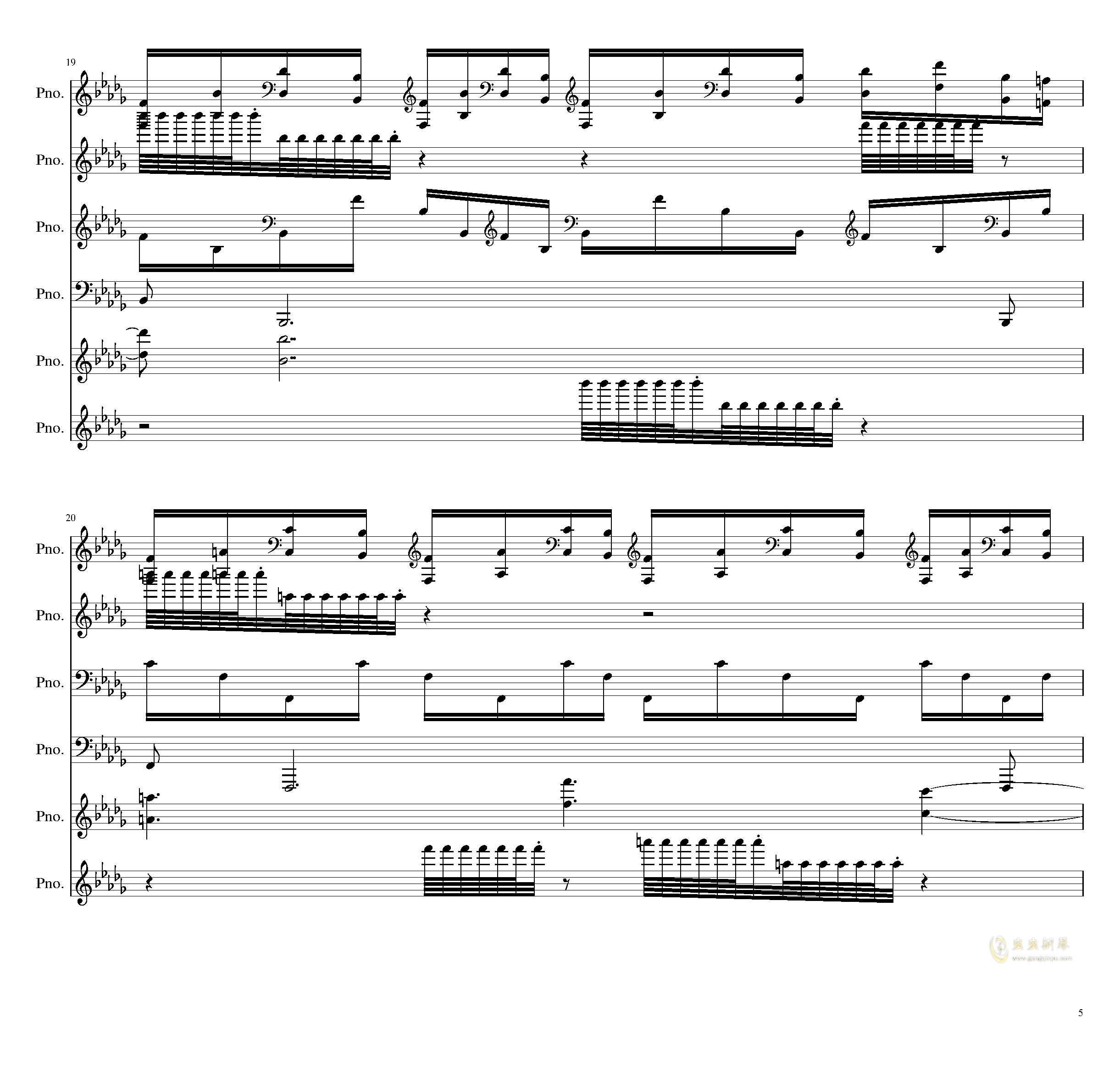 两小时挑战钢琴谱 第5页