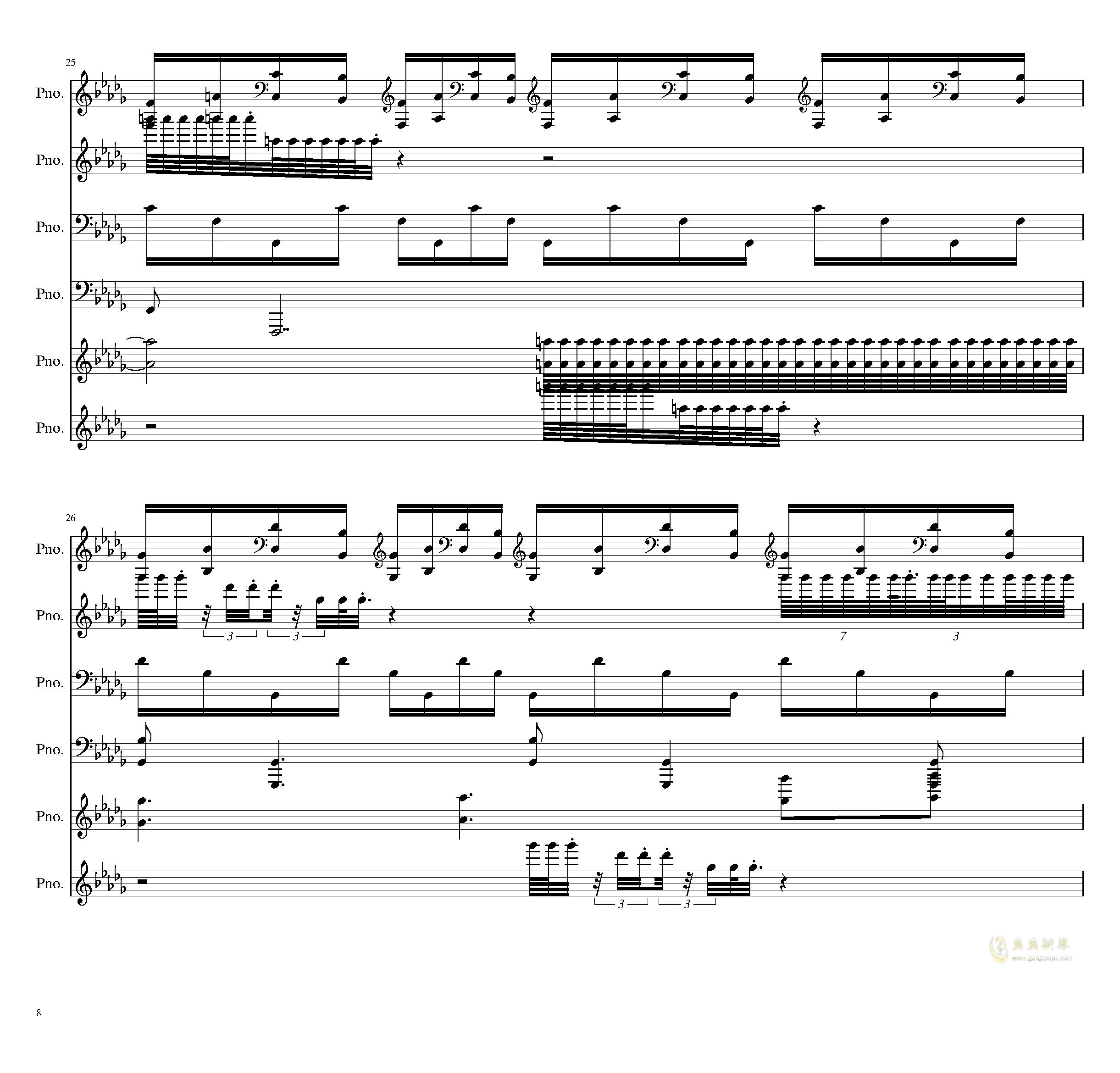 两小时挑战钢琴谱 第8页