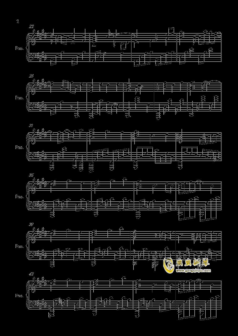 届かない恋钢琴谱 第2页
