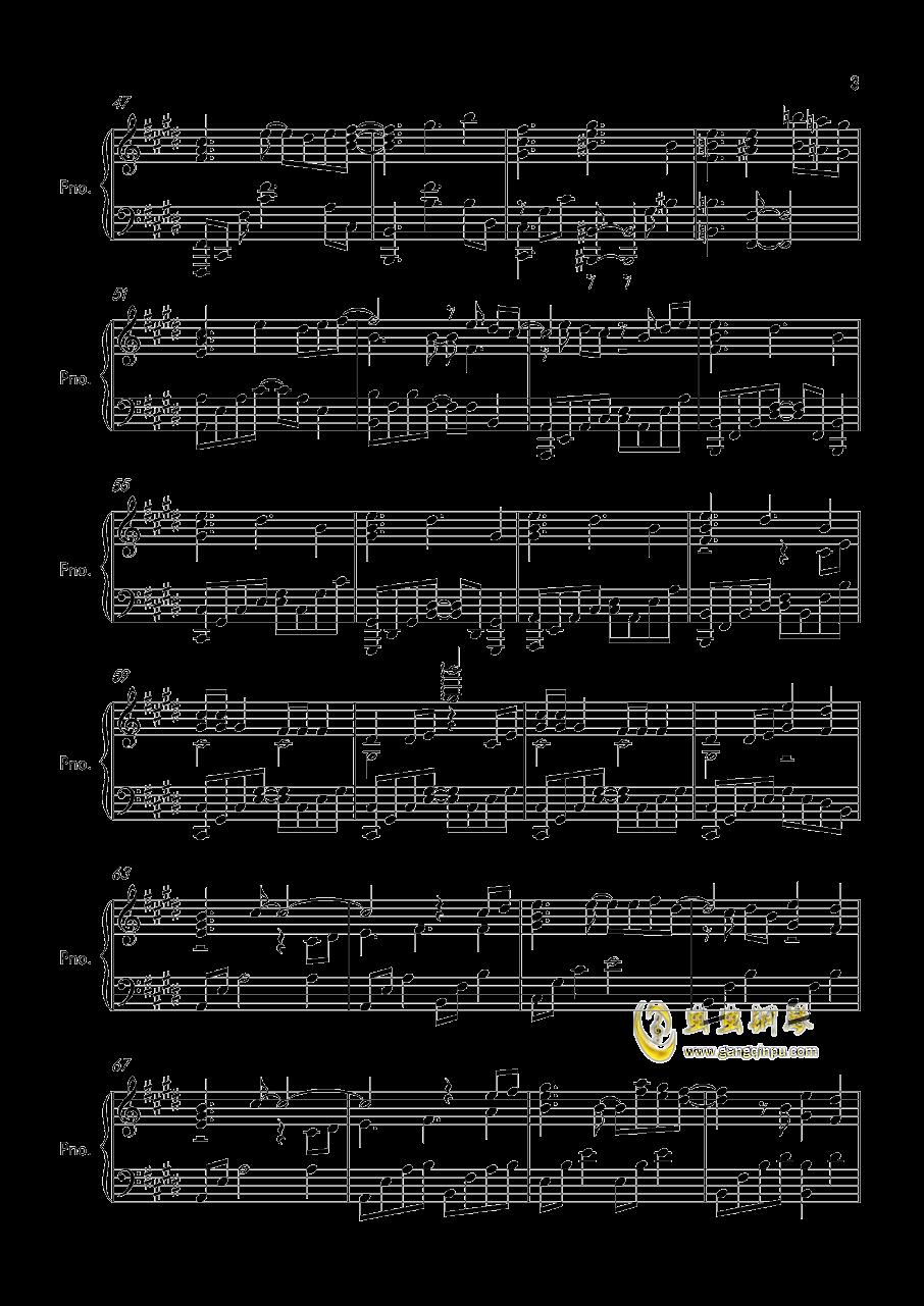 届かない恋钢琴谱 第3页