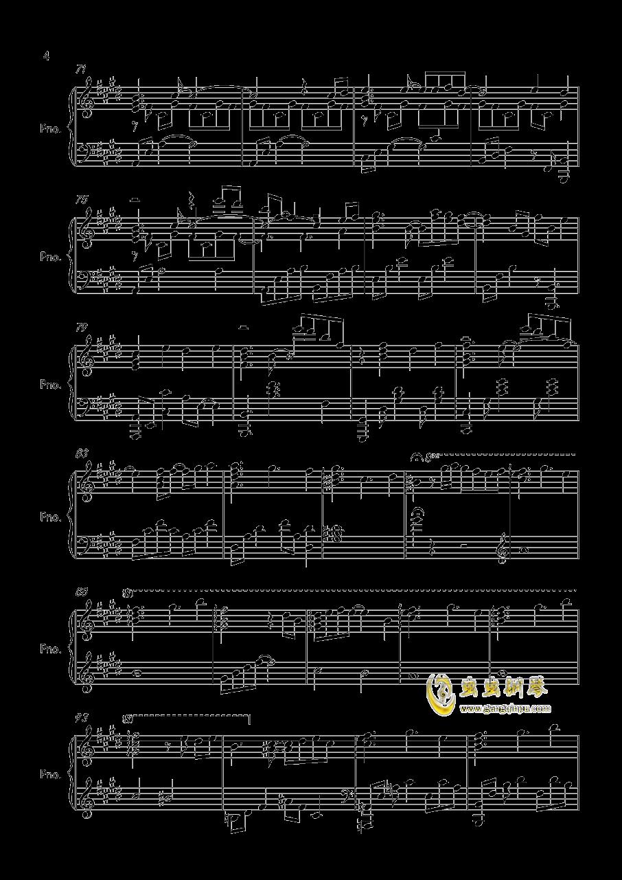 届かない恋钢琴谱 第4页
