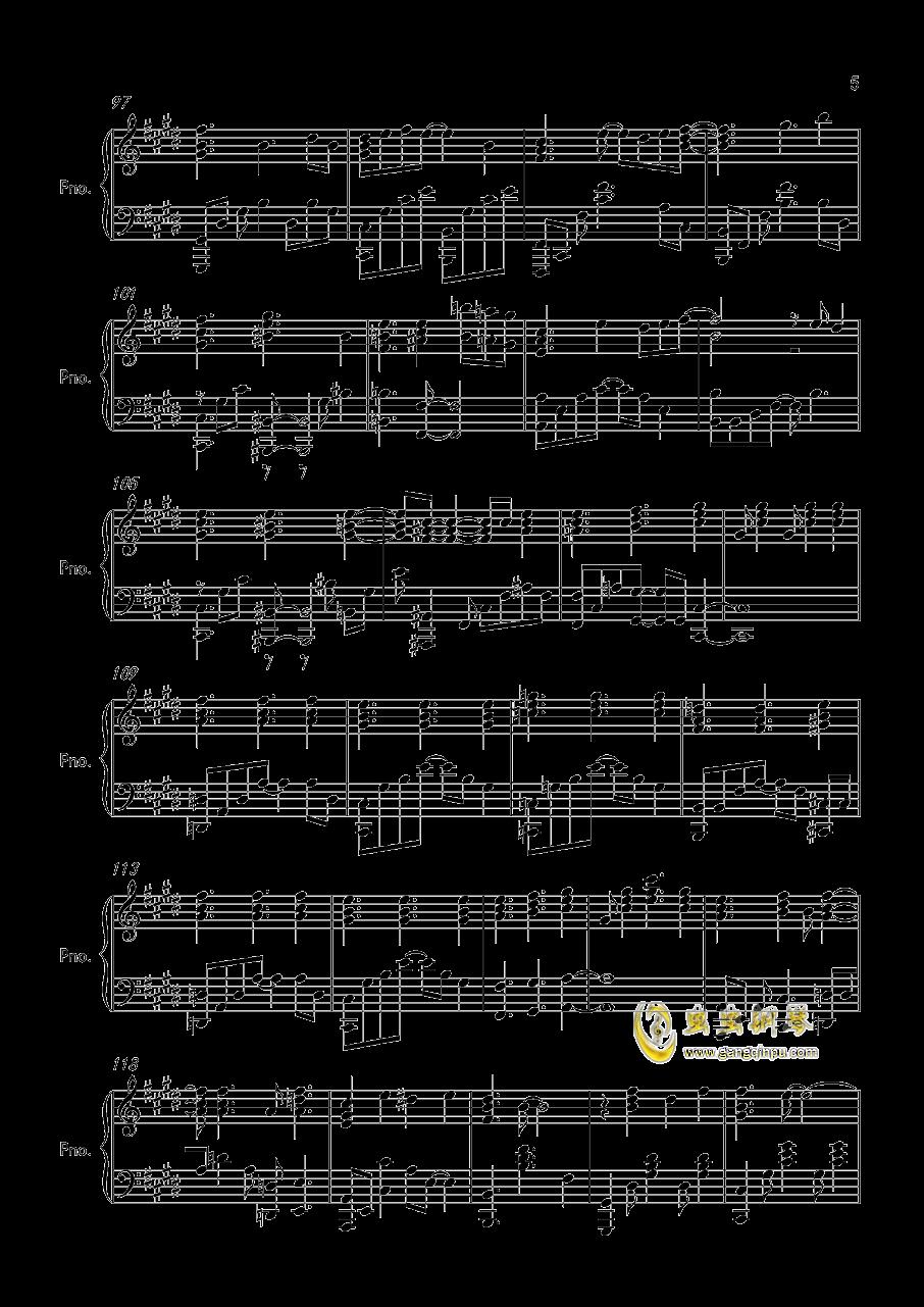 届かない恋钢琴谱 第5页