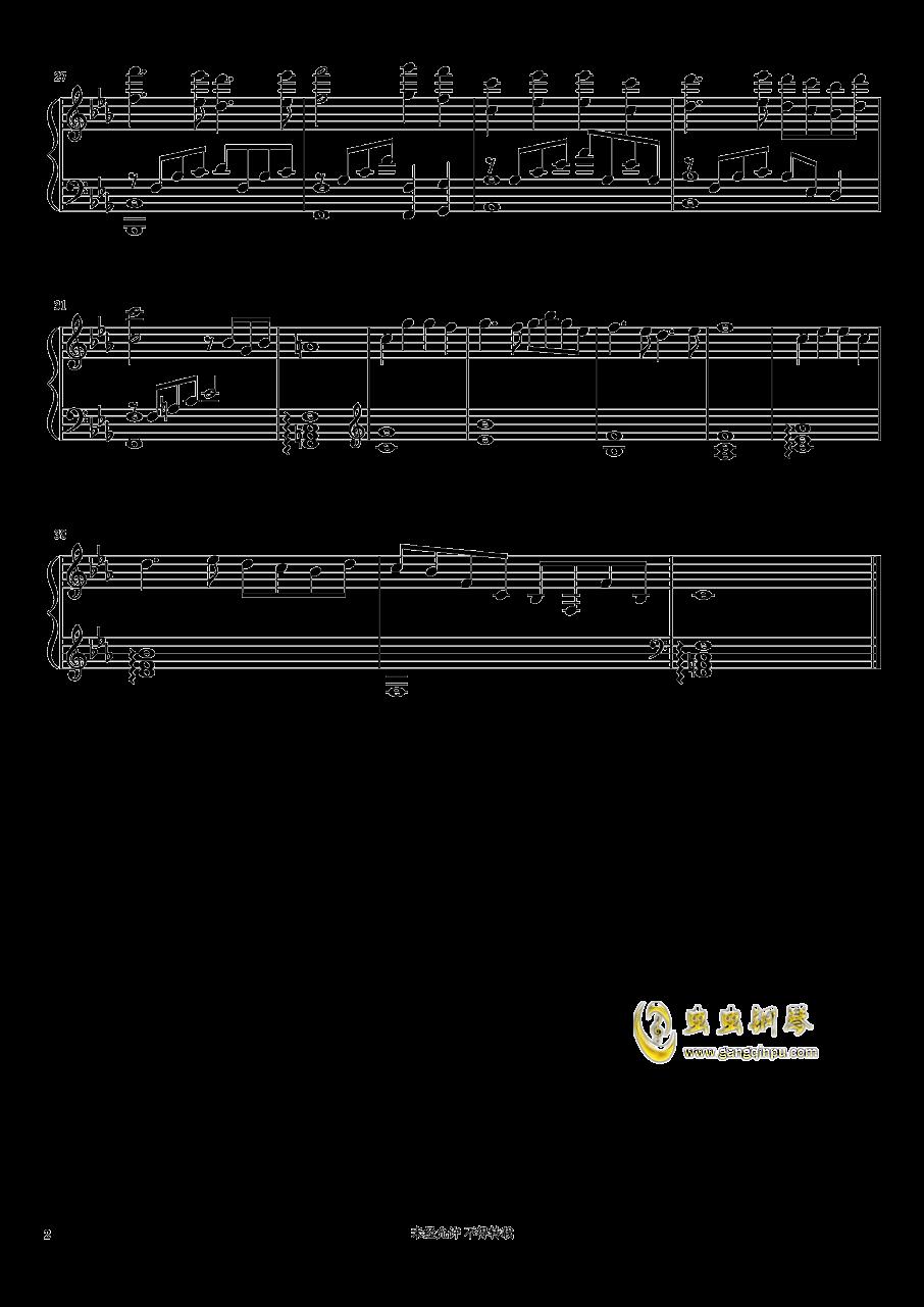 跳舞的线 钢琴谱 第2页