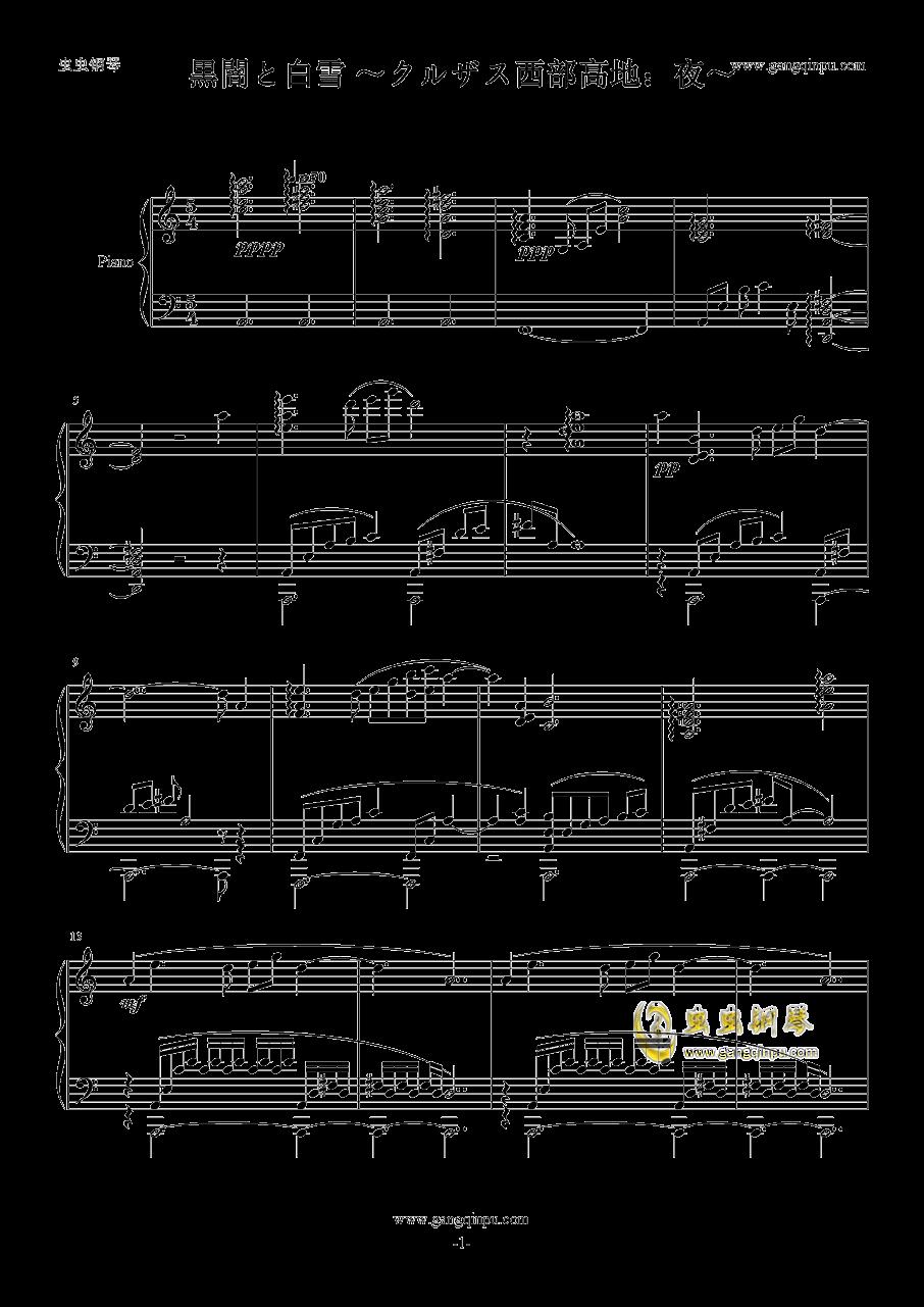 夜~钢琴谱 第1页