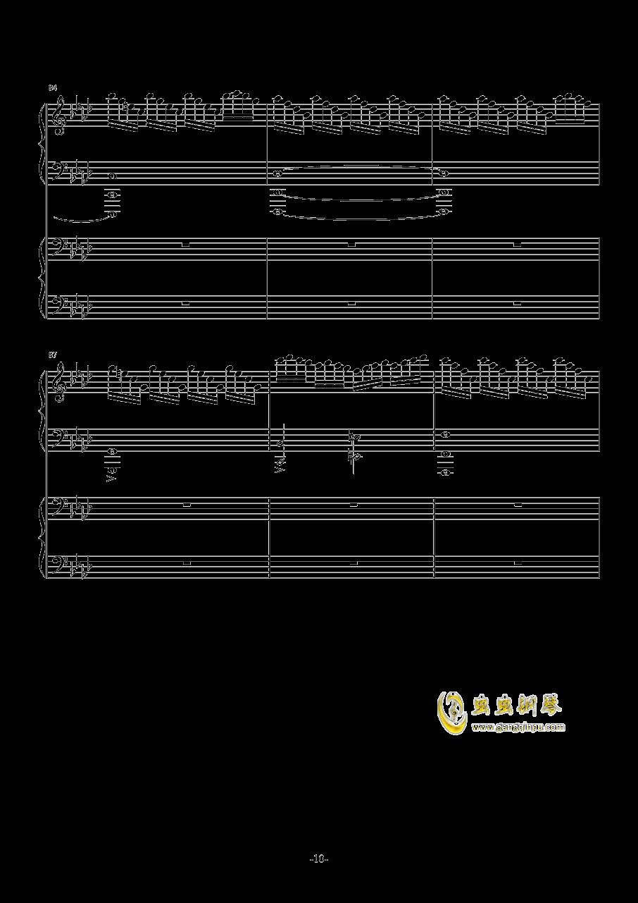 赤信号钢琴谱 第10页