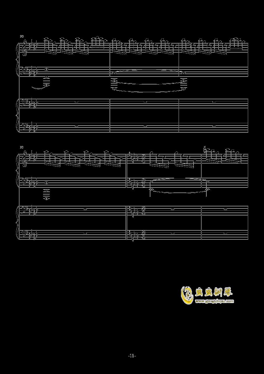 赤信号钢琴谱 第11页